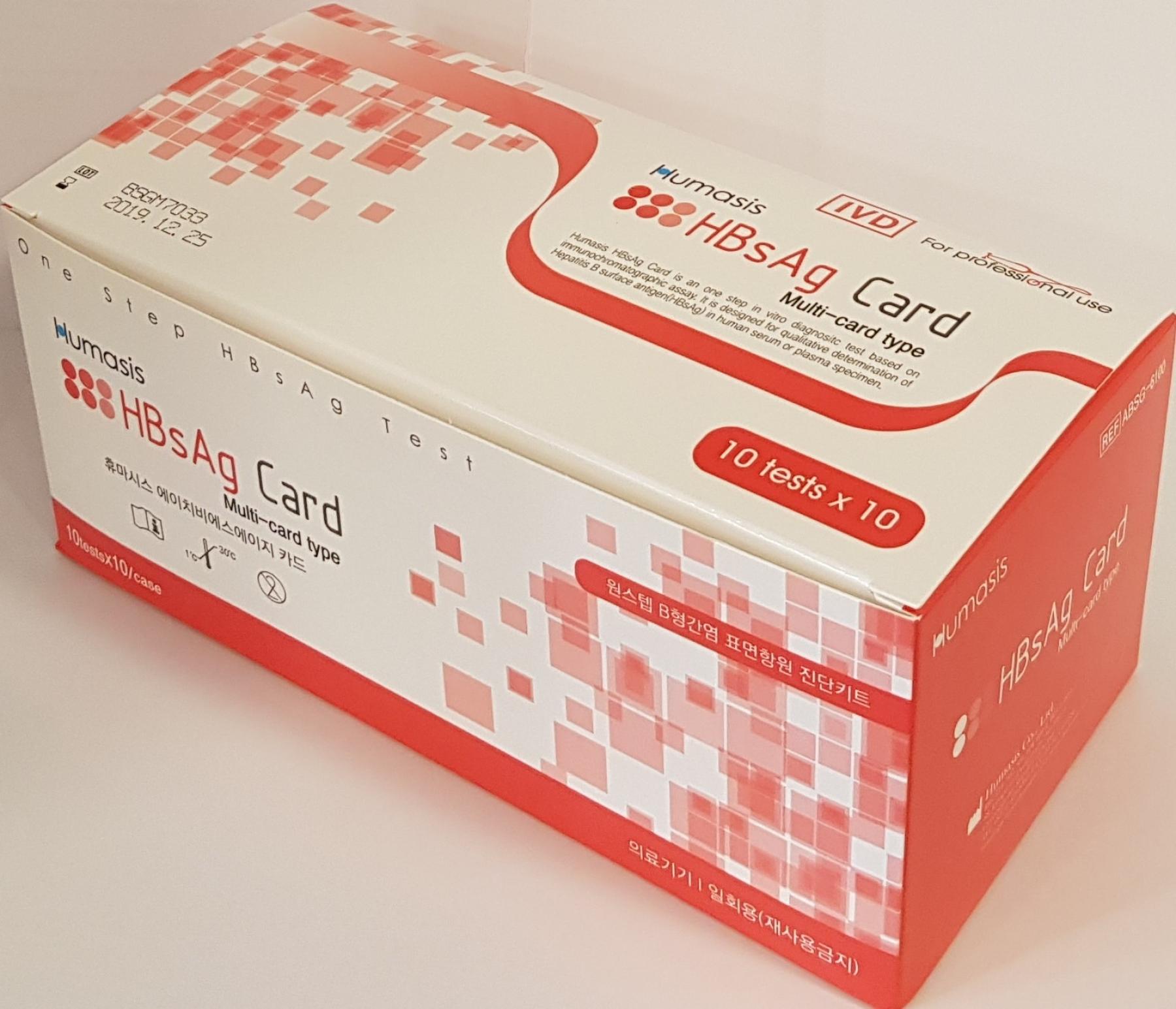 Humasis-HBsAg Card